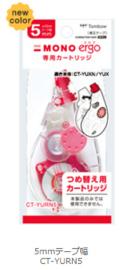 【修正テープ】 トンボ修正テープ モノエルゴ(CT-YUXN5)専用カートリッジ