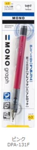 【シャープペン】 トンボ モノグラフ 0.3mm (ピンク)