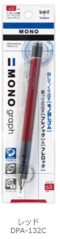 【シャープペン】 トンボ モノグラフ 0.5mm (レッド)