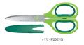 【工作  ハサミ】 エアロフィットサクサ グルーレス刃 (ハサーP25YG 黄緑)