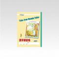 【アピカ学習帳】 ムーミン谷のなかまたち  漢字練習帳 104字