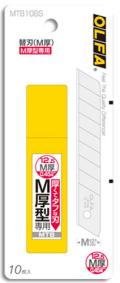 【工作  カッターナイフ】 カッター替刃 (M厚)