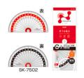 【学童用品 定規】 nanopita分度器 SK−7502 (9cm)