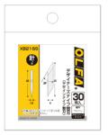 【工作  カッターナイフ】 デザイナーズナイフ替刃