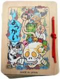 木製パズル絵本