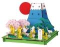【hacomo段ボール工作キット】PUSUPUSUプスプス・富士山