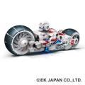 【教材 ロボット工作キット】アクアライダー