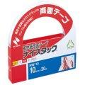 【のり・接着剤】 ナイスタック両面テープNW-10(10mm×20m)