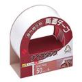 【のり・接着剤】 ナイスタック両面テープNW-N50(50mm×5m)