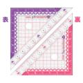 【学童用品 定規】 nanopita三角定規ナノビタガール SK−7641 (15cm)
