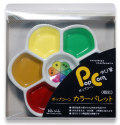 【教材 書道】 ポップコーン Pop Corn カラーパレット(6色)