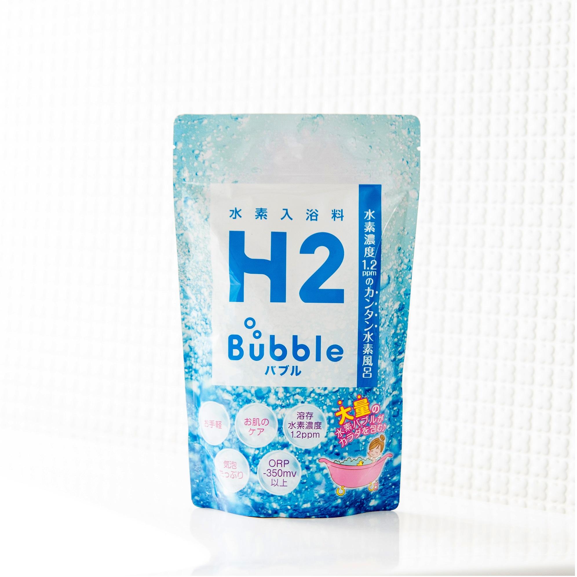 【アウトレット】水素入浴料 H2 Bubble(バブルバスパウダー)