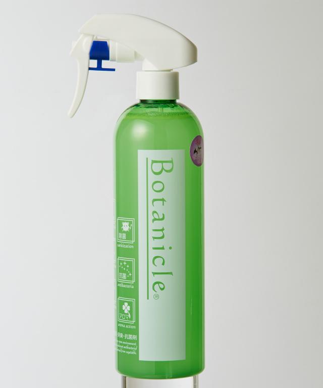 植物由来の除菌・消臭スプレー Botanicle <ボタニクル>