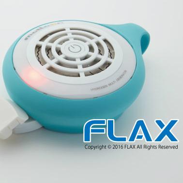 携帯用水素マルチポッド「マルーン」|水素水・水素吸入器の協和医療器 ONLINE SHOP