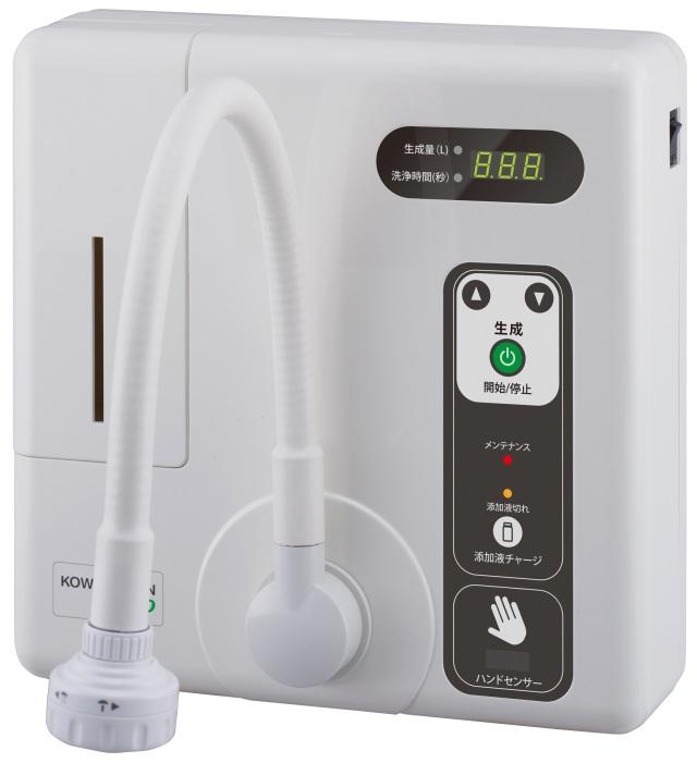 微酸性次亜塩素酸水 生成装置 コア・クリーン20