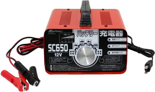 12V専用バッテリー充電器