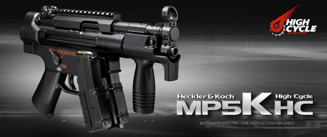 MP5Kトップ