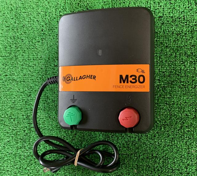 M30新デザイン