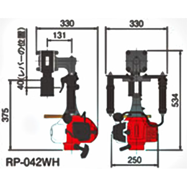 RP-042WH