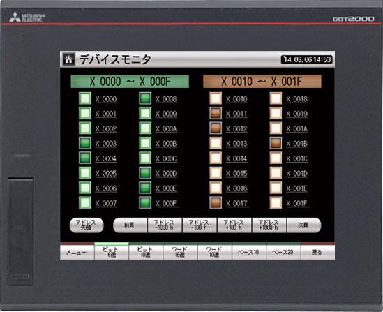 GT2508-VTBD.jpg