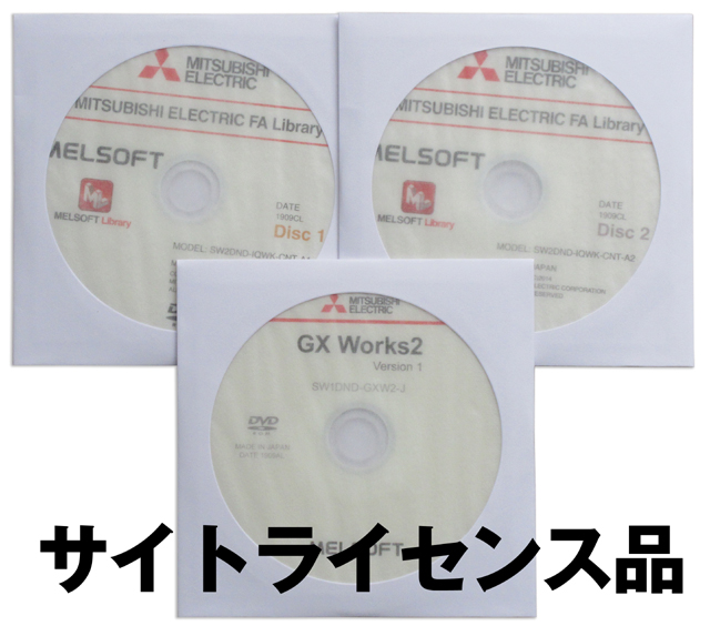 GX_Works2_license