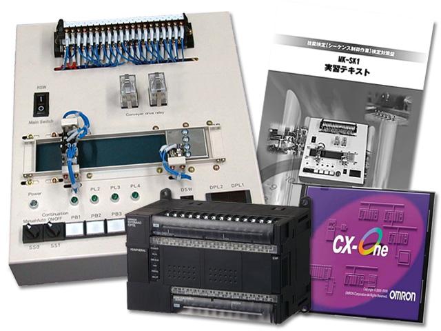 技能検定[シーケンス制御作業]検定対策盤(検定用フルセット)オムロン版