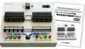 電気系保全作業 検定用実習盤(テキスト付)