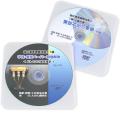 油圧装置調整技能士1級 学科・実技ペーパー問題解説CD「どんとこい油圧検定」Ver.3.0