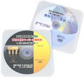 油圧装置調整技能士2級 学科・実技ペーパー問題解説CD「どんとこい油圧検定」Ver.3.0