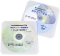 油圧装置調整技能士1級 実技ペーパー問題解説CD「どんとこい油圧検定」Ver.3.0