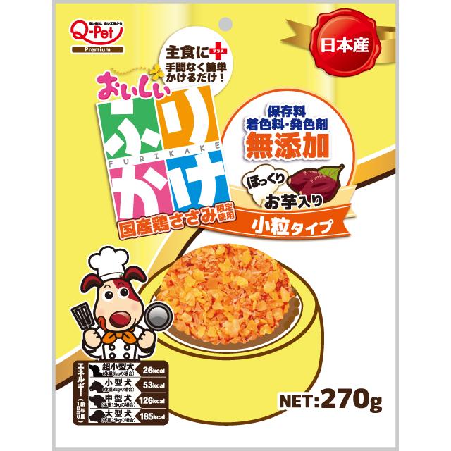 おいしいふりかけ国産鶏ささみとお芋小粒タイプ270g