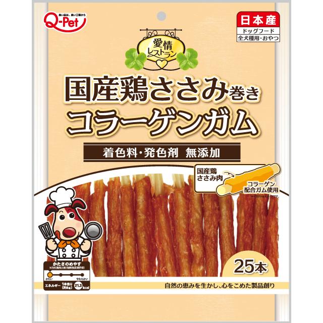 愛情レストラン 国産鶏ささみ巻きコラーゲンガム25本