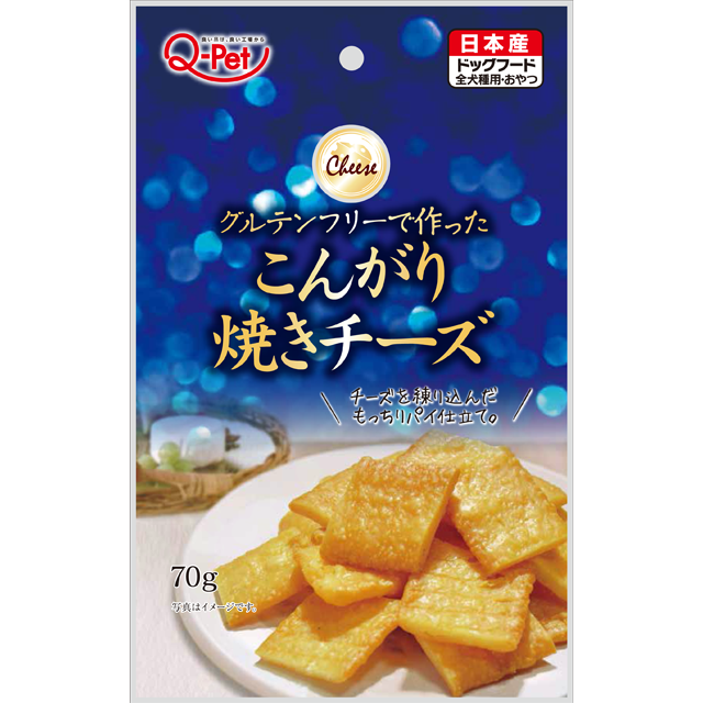 こんがり焼きチーズ70g