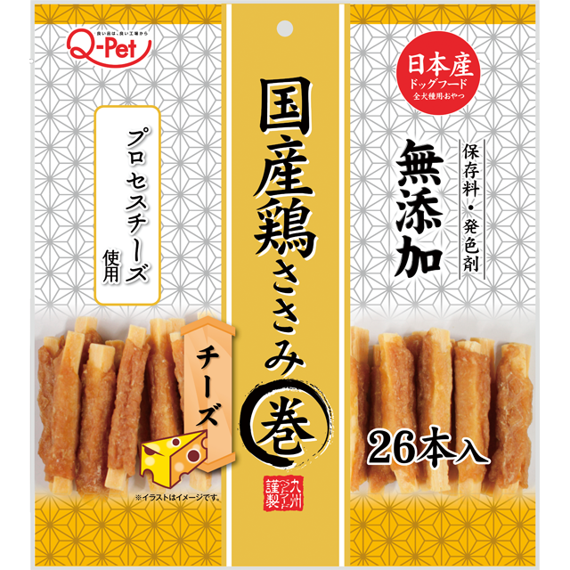 Q-Pet国産鶏ささみ巻きチーズ26本
