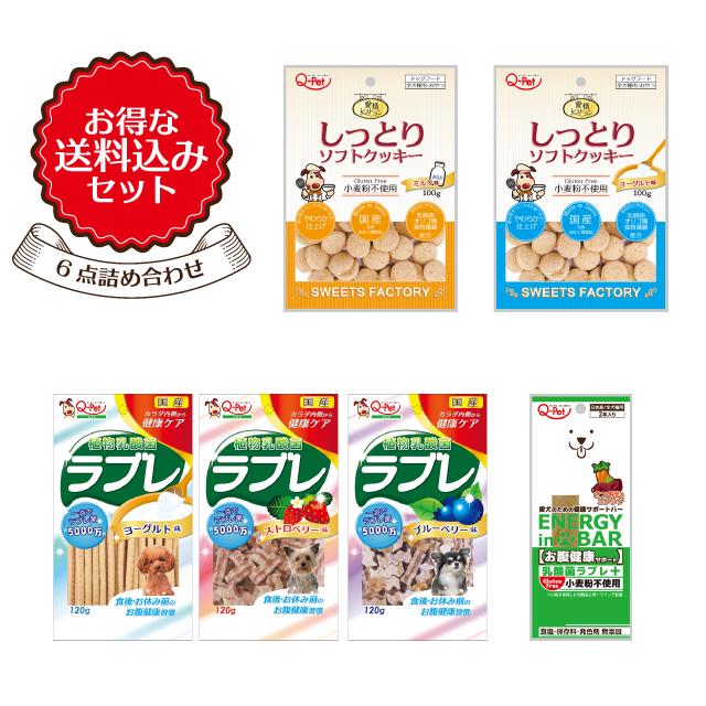 2019お腹健康サポートセット【送料込み!ゆうパケット便でお届け】