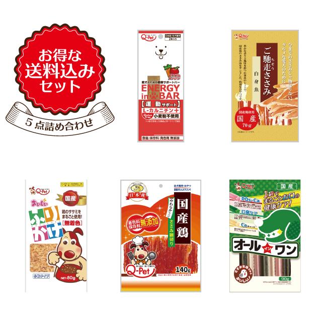 2019九州ペットフードおすすめセット【送料込み!ゆうパケット便でお届け】