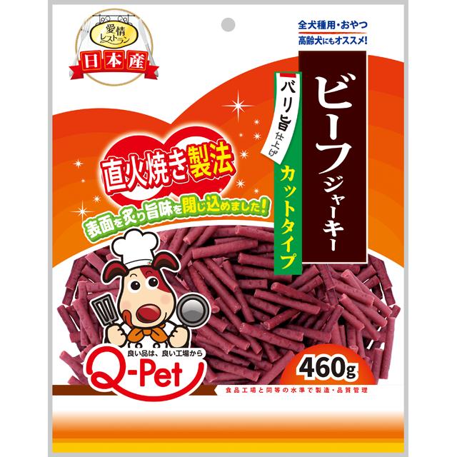 愛情レストラン直火焼きビーフジャーキーカットタイプ460g