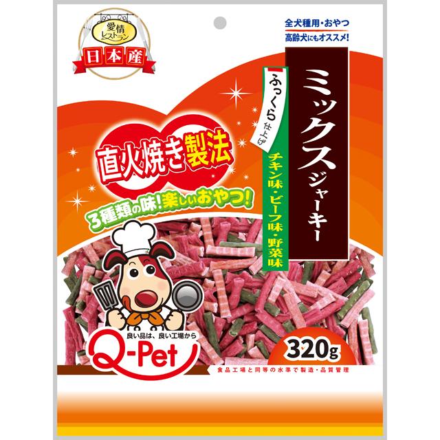 愛情レストランふっくらミックスジャーキー320g