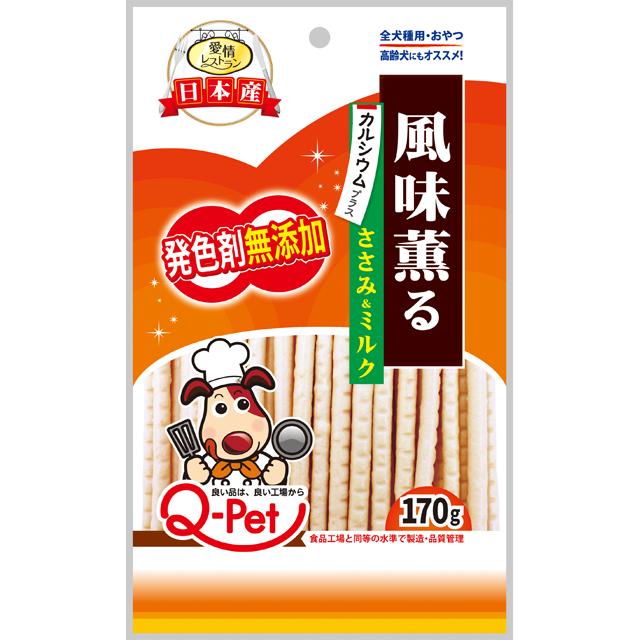 愛情レストラン風味薫るささみ&ミルク170g