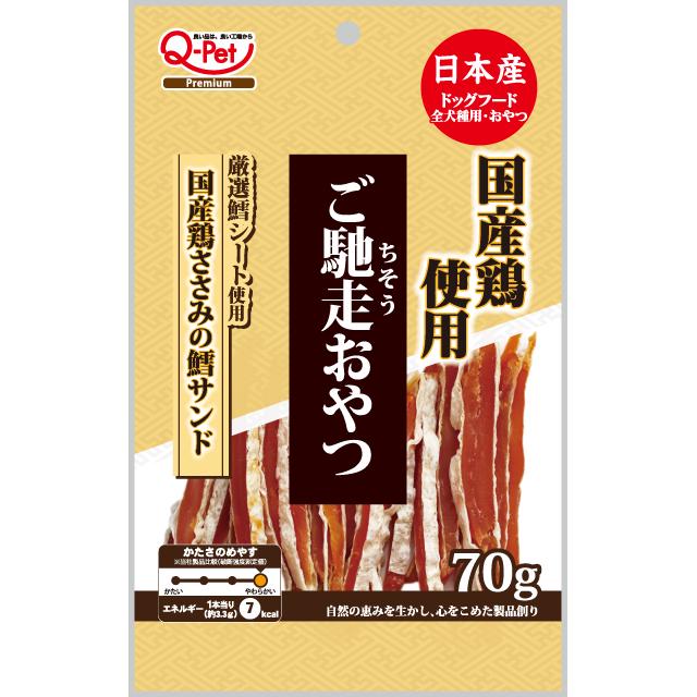 ご馳走おやつ 国産鶏の鱈サンド70g