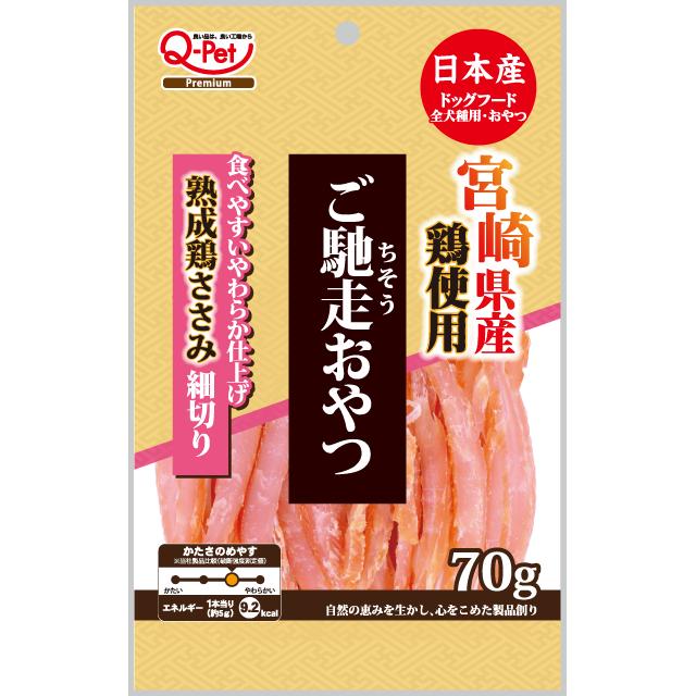 ご馳走おやつ  宮崎県産鶏ささみ細切り70g