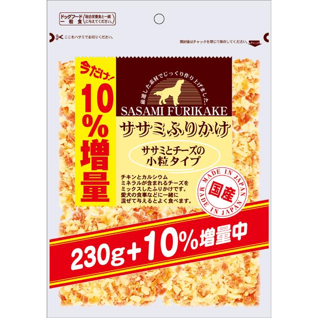 お買い得ふりかけ鶏ささみとチーズ小粒タイプ230g+23g