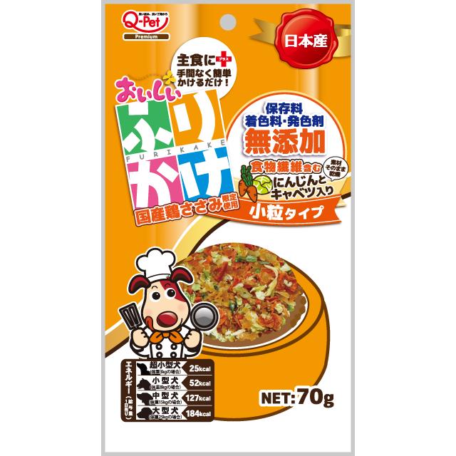 おいしいふりかけ国産鶏ささみと野菜小粒タイプ70g