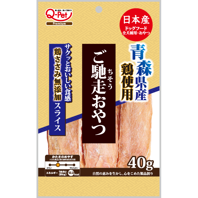 ご馳走おやつ 青森県産鶏ささみ無添加スライス40g