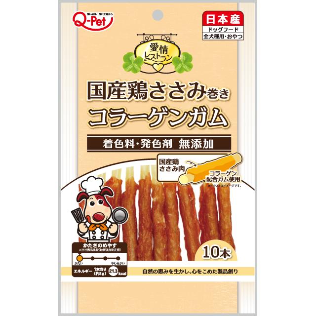 愛情レストラン 国産鶏ささみ巻きコラーゲンガム10本