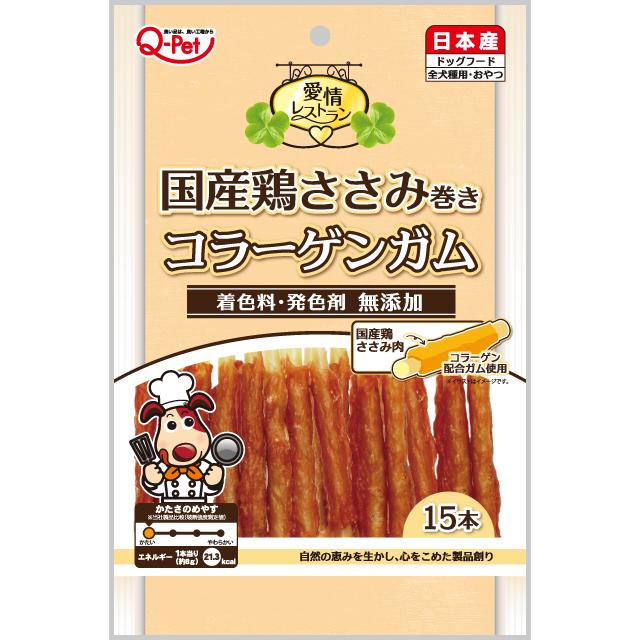 愛情レストラン 国産鶏ささみ巻きコラーゲンガム15本