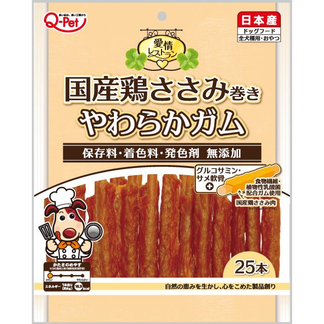 愛情レストラン 国産鶏ささみ巻きやわらかガム25本