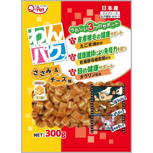 わんパクッささみ&チーズ300g