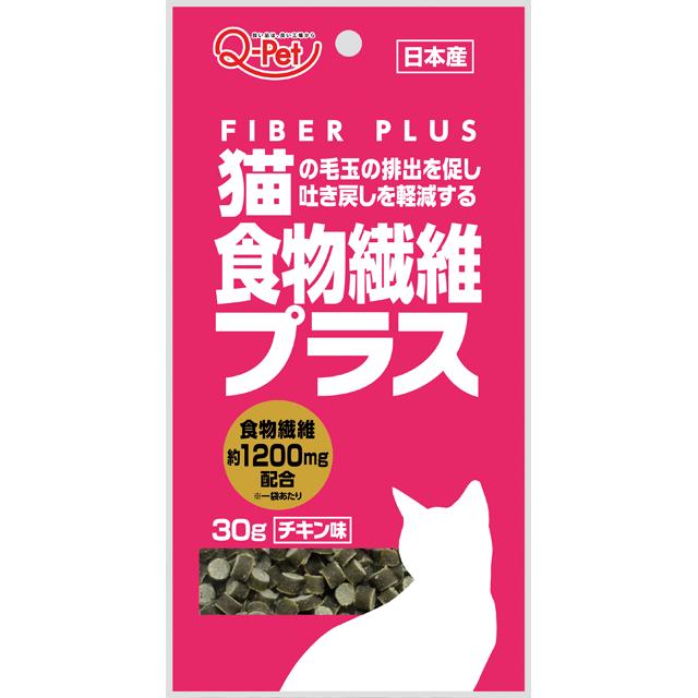 食物繊維プラスチキン味30g