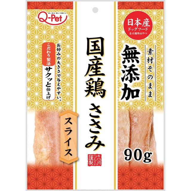 Q-Pet国産鶏ささみスライス90g